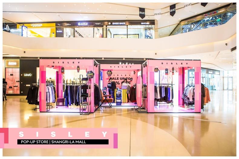Италийн алдарт бэлэн хувцасны SISLEY брэнд 2021.08.24,25-ны өдрүүдэд задгай талбайн 10-50 хувийн хямдралтай худалдаагаа зарлалаа