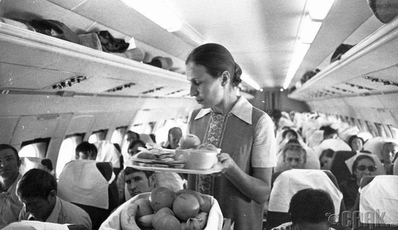 """""""Aeroflot"""", 1973"""