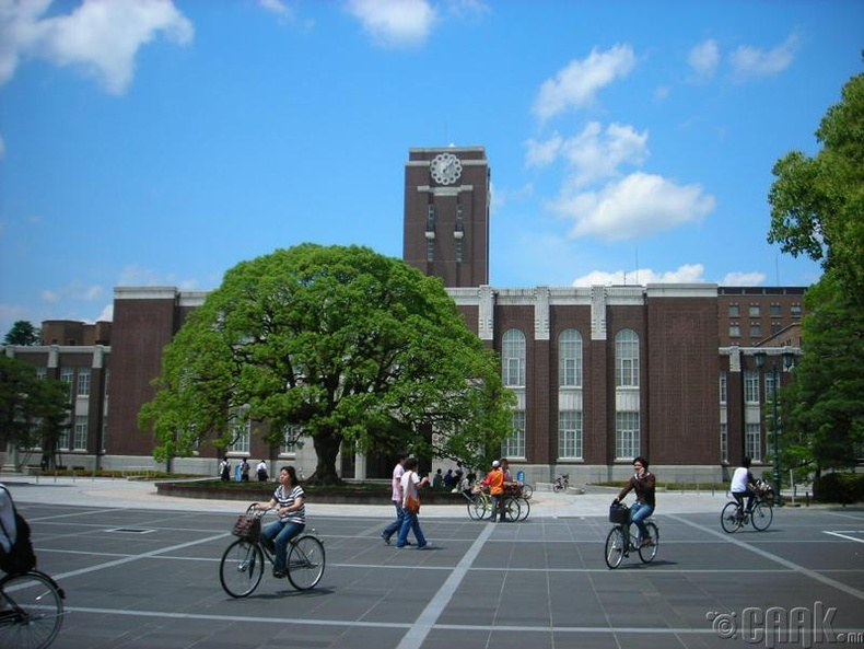 Кёото Их Сургууль (Kyoto University)