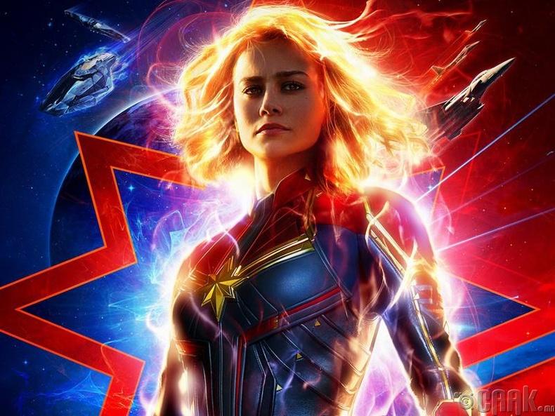 Ахмад Марвел(Captain Marvel) ямар үүрэг гүйцэтгэх вэ?