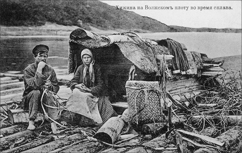 Волга мөрний эрэг дээр амьдардаг гэр бүл. 1900-аад он
