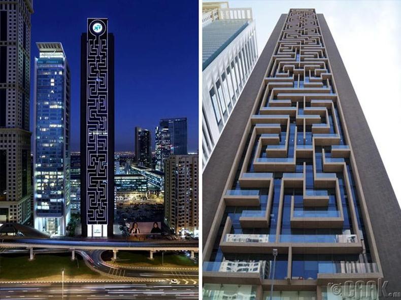"""Дубай дахь """"Maze"""" цамхаг"""