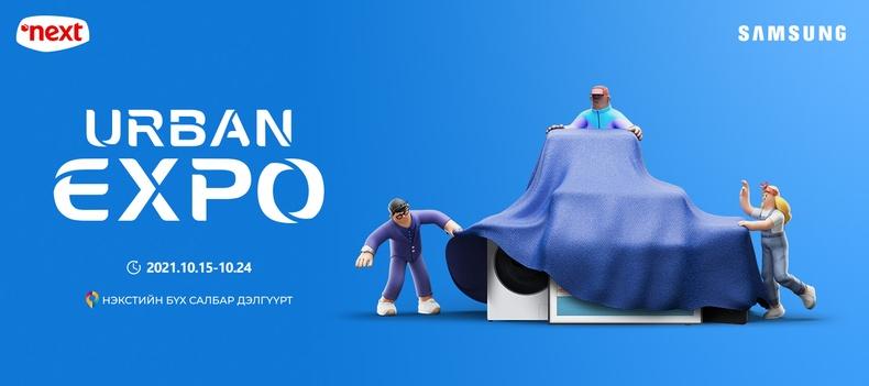 Urban Expo Нэкстэд эхэллээ