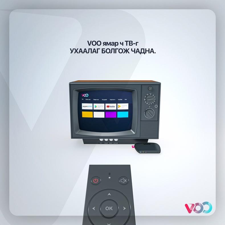 Ямар ч ТВ-г ухаалаг болгох VOO box