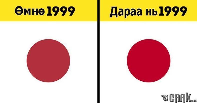 1999 онд Япон төрийн далбаагаа өөрчилсөн