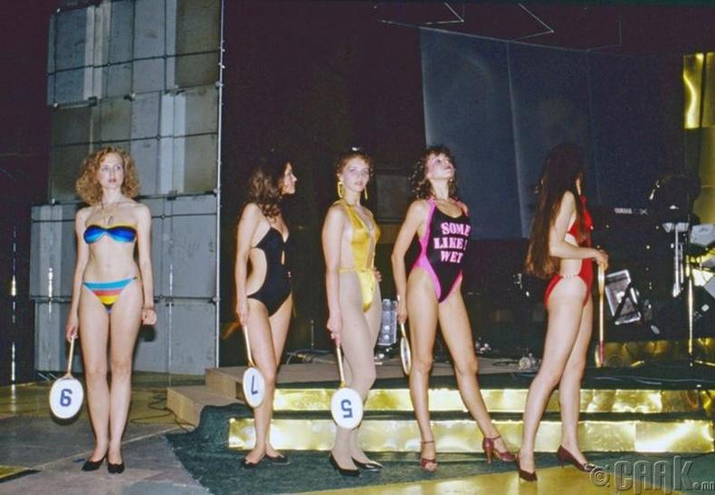 ЗХУ-ын анхны миссийн тэмцээн, 1988 он