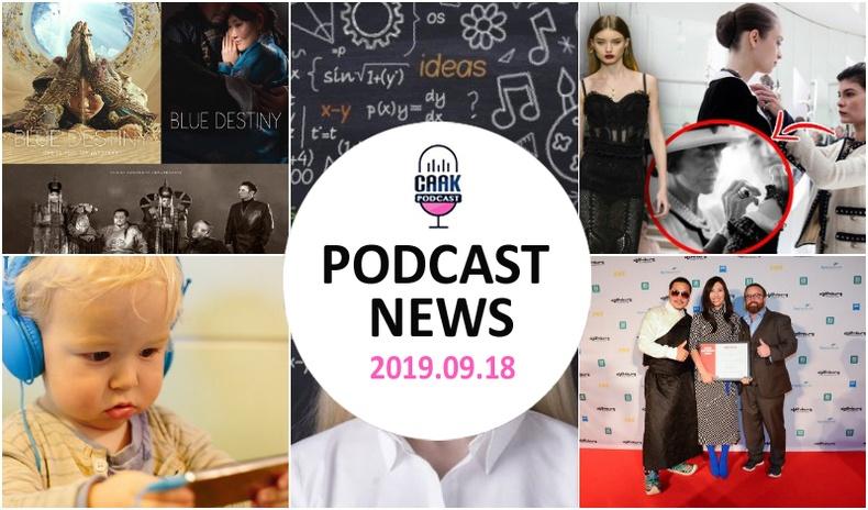 Podcast News - Танин мэдэхүй (2019.09.18)