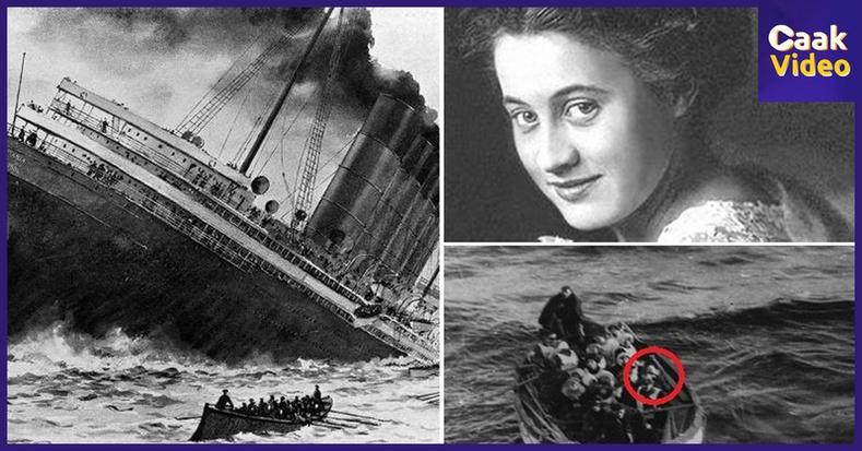 Титаникийн сүйрлээс амьд үлдсэн хүмүүсийн ер бусын түүхүүд