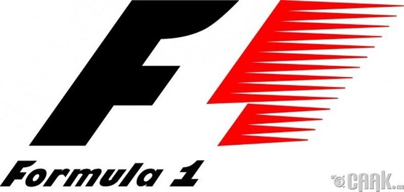 """Formula 1"""