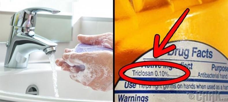 Бактерийн эсрэг саван