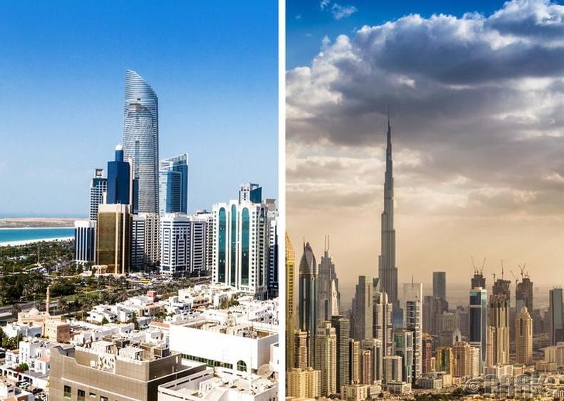 Арабын Нэгдсэн Эмират