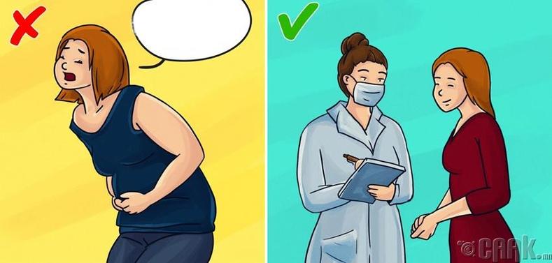 Эрүүл мэндийн асуудал