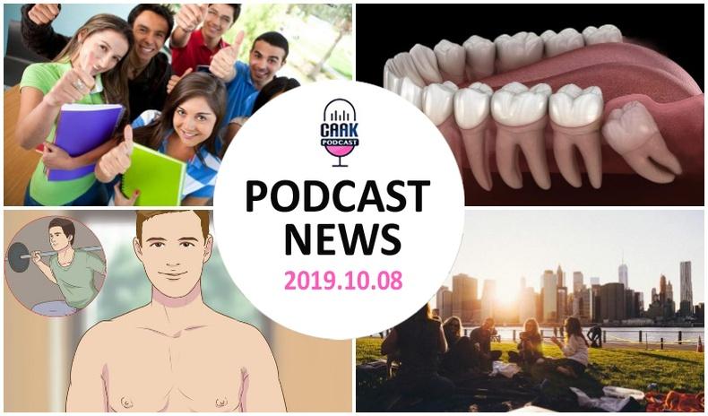Podcast News - Танин мэдэхүй (2019.10.08)