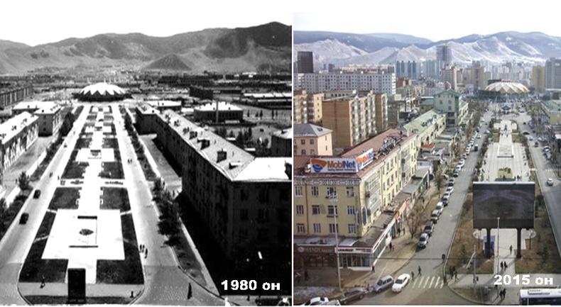 Алдартай хотууд хэрхэн өөрчлөгдсөн бэ?
