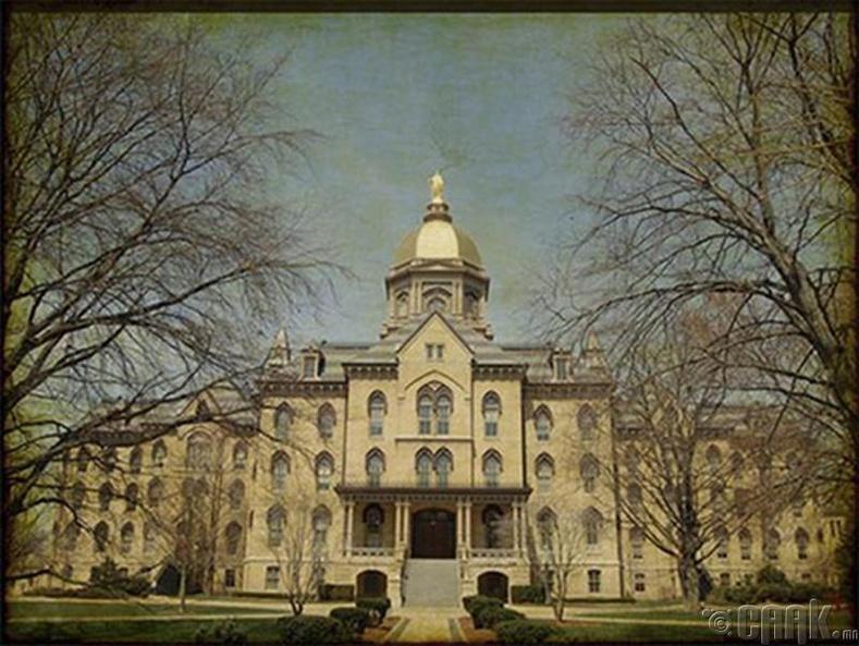 """Notre Dame""-ийн их сургууль"