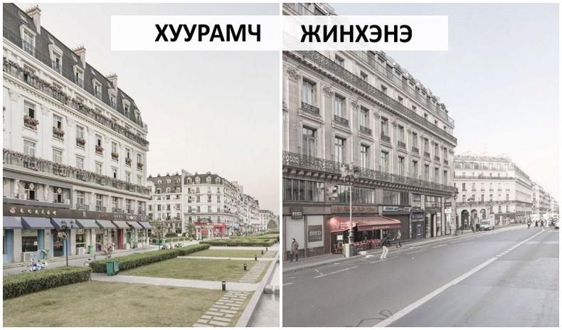 Хятадад байдаг хуурамч Парис хот
