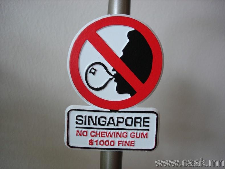 Сингапур: Бохь хаях хориотой