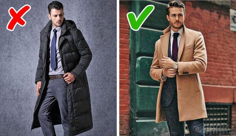Хослолын гадуур урт куртка өмсөх