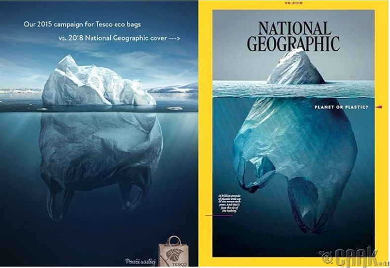 """National Geographic"" сэтгүүл, 2018 оны тавдугаар сарын дугаар"