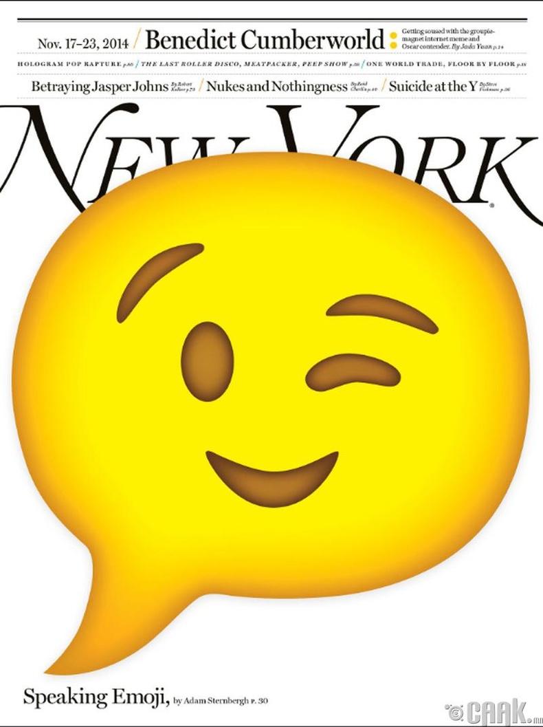 """""""New York"""" сэтгүүл, 2014 оны арваннэгдүгээр сарын дугаар"""