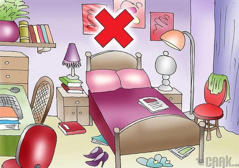 Унтаж амрах өрөө учраас аль болох олон чимэглэл, зургаас татгалзаж, эмх цэгцтэй байлгахыг эрхэмлээрэй.