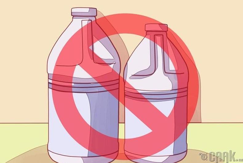 Химийн найрлагатай бүтээгдэхүүн бүү хэрэглэ