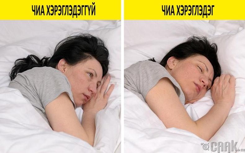 Нойронд сайнаар нөлөөлнө