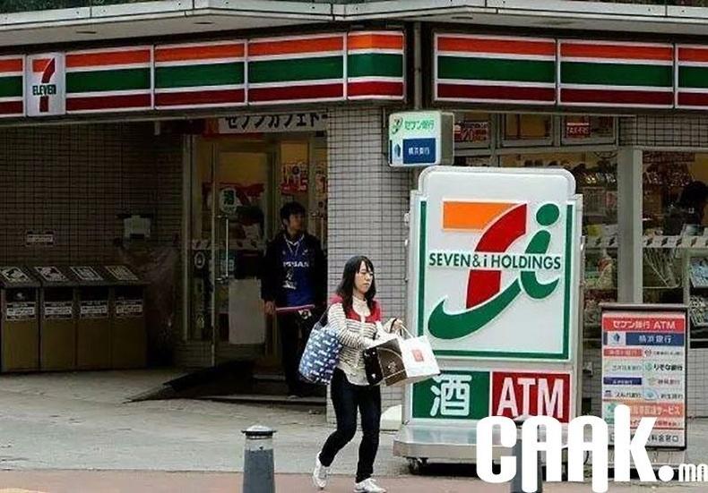 """Токио хотод байрлах """"7-Eleven"""" супермаркетыг зорьцгооё"""