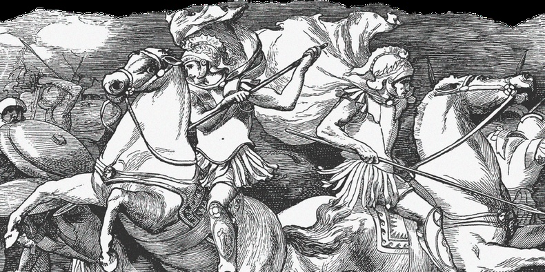 Ром Персийн дайн - 681 жил