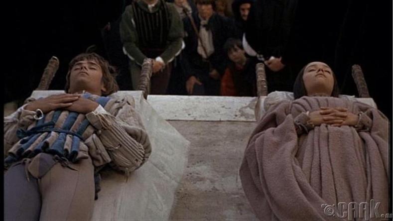 Бодит амьдрал дээрх Ромео болон Жульет