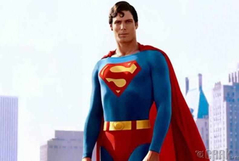 Супермэний хослол