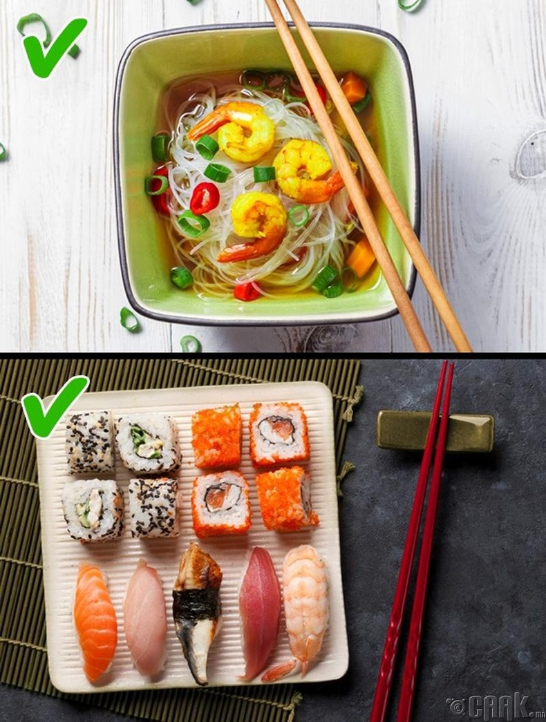 Хятад болон Японы эрүүл хоол сонго