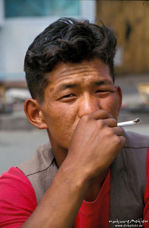 Тамхилж буй залуу - Улаанбаатар