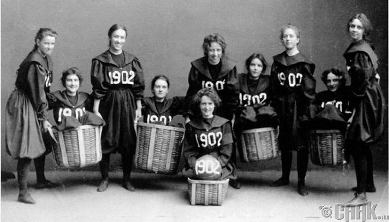 Эмэгтэйчүүдийн сагсан бөмбөгийн спортыг үндэслэгч Сенда Беренсон (Senda Berenson) багийнхаа хамт - 1891 он