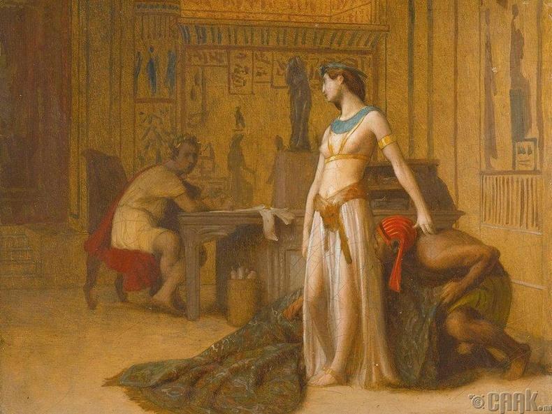 Клеопатра, Юлий Цезарь нар