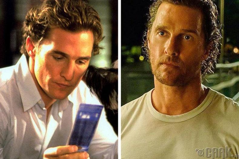 Жүжигчин Мэттью Макконахи (Matthew McConaughey) - 49 настай