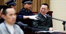 """Хятадад """"авилгачдыг цаазаар авах"""" үед байсан гадаад хүний сэтгэгдэл"""