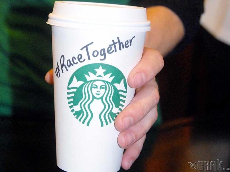 """Starbucks"" компани"