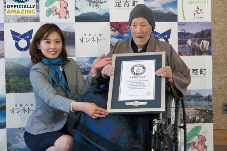Дэлхийн хамгийн өндөр настай хүнээр Япон хүн тодорлоо