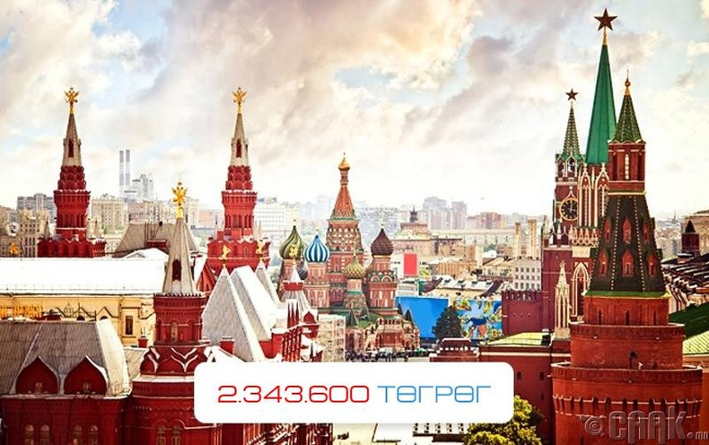 Москва, ОХУ