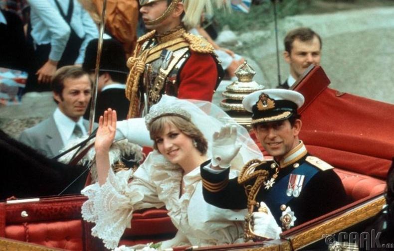 Хунтай Чарлс (Prince Charles) болон Диана Спенсер  (Diana Spencer) нарын хурим (1981 он)