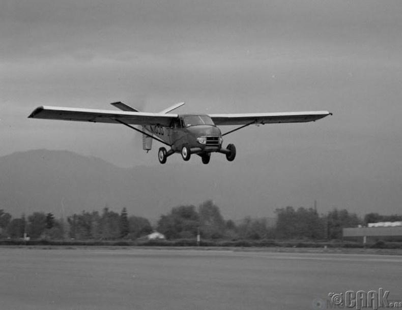 """Мултон Тейлорын """"Aerocar II"""" (1964)"""