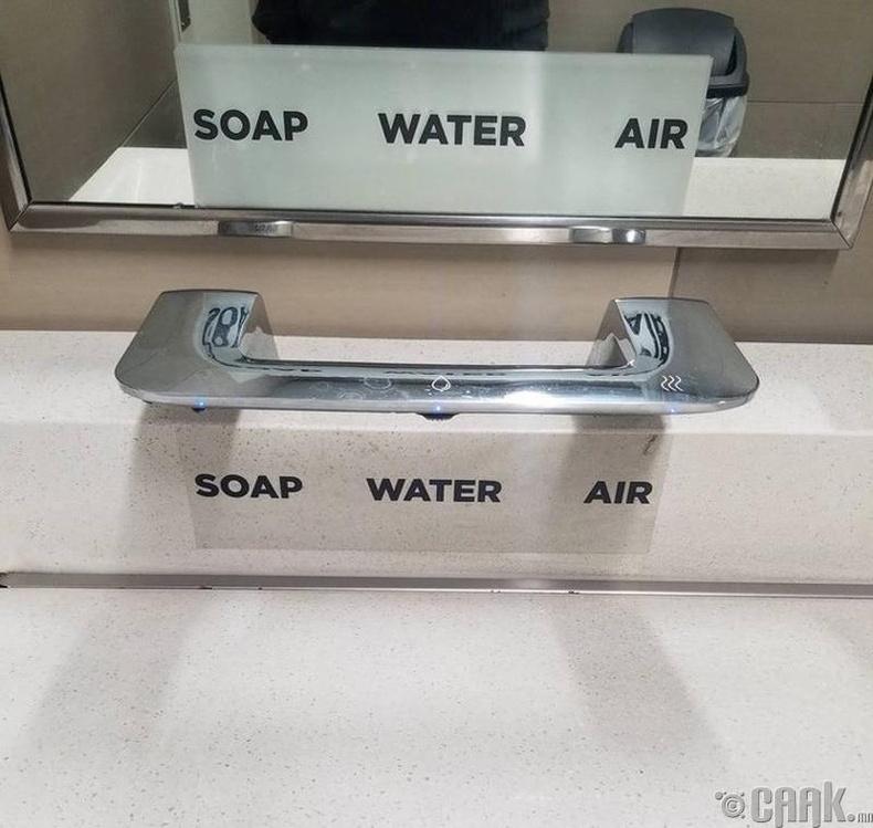 Саван, ус, гар хатаагчийг нэг цэгээс