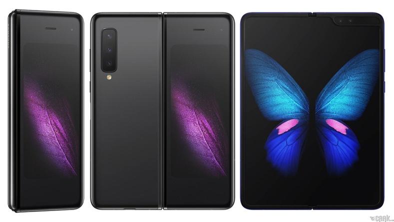 """Samsung """"Galaxy Fold"""""""