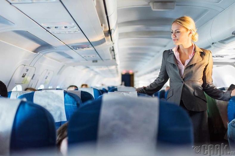 Бие тань эвгүйрхвэл, онгоцны үйлчлэгчид санаа зоволтгүй хэл