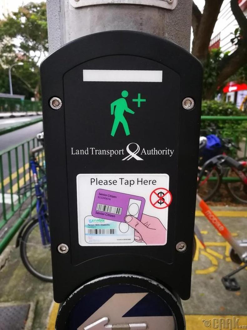 Сингапурт өндөр настай хүмүүс иргэний үнэмлэхээ уншуулаад явган хүний гарцны ногоон гэрэл асах хугацааг уртасгаж болно