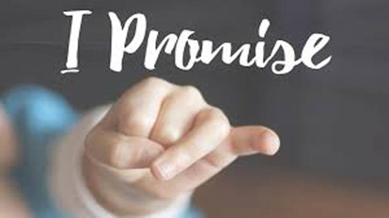 Амлалтаа биелүүл