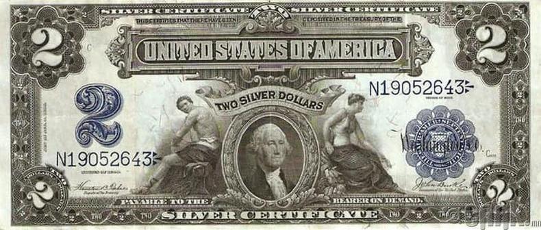 Хоёр доллар