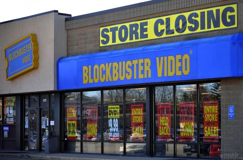 """Blockbuster"" ба ""Netflix"""