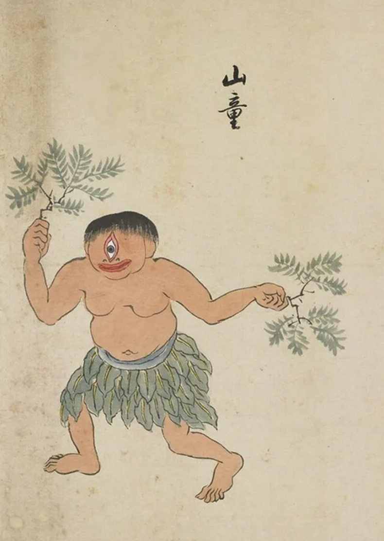 Ямаваро (Yamawaro)